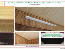 "Бамбуковые обои ""Классика"" от Natural Store"