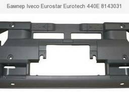 Бампер Iveco Eurostar Eurotech 440E 8143031