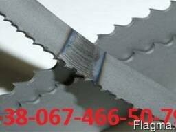 Band saw blades for metal