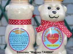 """Банка пищевая """"Медвежонок"""" 230, 340 и 750 мл."""