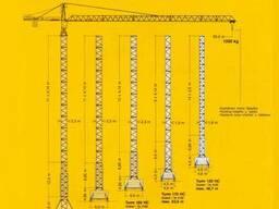 Башенный кран Liebherr 112 EC-H 8 - верхняя часть крана