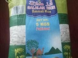 Басмати белый рис и длиннозерный белый рис 5% сломанный