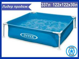 Бассейн детский каркасный Intex Mini Frame Pool 337 л. ..