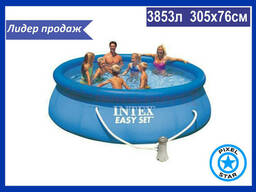 Бассейн Intex Easy Set с надувным верхом 3853л 305х76 см. ..