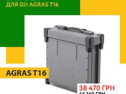 Батарея для DJI AGRAS T16