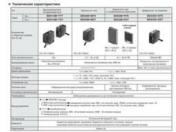 BEN3M-PFR Фотодатчик 24- 240v Autonics