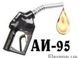 Бензин А-95 на АЗС в г. Донецке