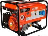 Бензиновый генератор УГБ-7500 7.5 кВт - фото 1