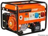 Бензиновый генератор УГБ-7500ЕT/7,5кВт 7.5 кВт - фото 1