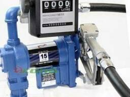 Насосы для дизельного топлива 100л/мин 220В