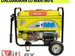 Бензиновый генератор Dalgakiran DJ 8000 BG-E.