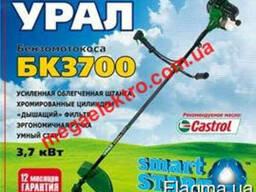 Бензокоса Урал БК-3700