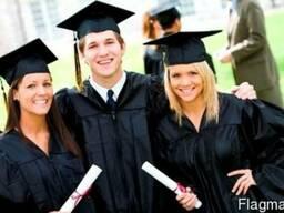 Бесплатное высшее образование в Европе!