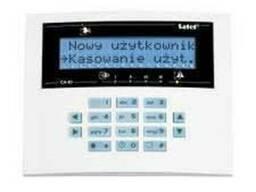 Беспроводная сигнализация Днепропетровск