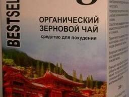 Bestseller - Органический чай для похудения оптом от 50 шт
