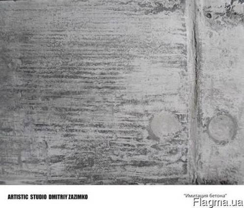 Железным бетон виды бетона тяжелый