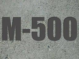 Бетон М 500 B 40 П4