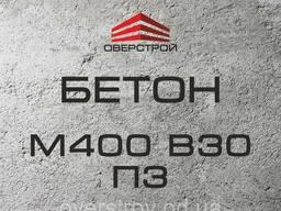 Бетон М400 В30 П3 (С25/30)