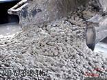 Бетон товарний П3 В20 F150 (М250) Обухів, Українка - фото 2