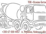 Бетон товарний П3 В20 F150 (М250) Обухів, Українка - фото 3