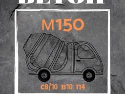 Бетон в николаеве заказать бетон в минске