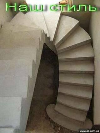 Бетонные монолитные лестницы Днепропетровск
