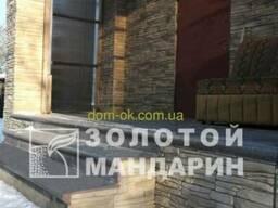 Бетонные ступени Золотой Мандарин- Ступенька угловая . ..
