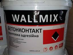 Бетоноконтакт WallMix 10 л 15кг