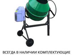 Бетонозмішувач Вектор-08 БРС-130л 800Вт вінець композит