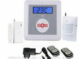 Безпроводная GSM сигнализация Altronics Smart KIT(комплект)