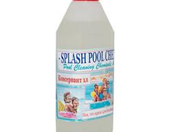 Безсульфатное жидкое средство для зимней консервации бассейна Сплеш