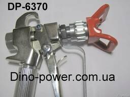Безвоздушный покрасочный пистолет DP-6370 - фото 3