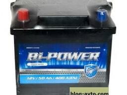 BI-Power 50 Аh/12V (левый +)