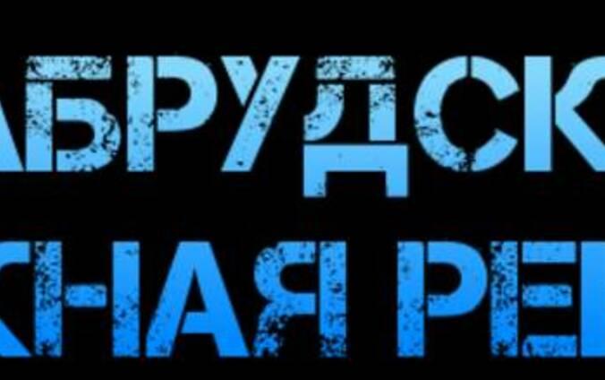 Билборды в полтавской области