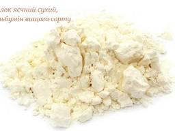 Білок яєчний сухий, альбумін вищого сорту, спортивне харчування