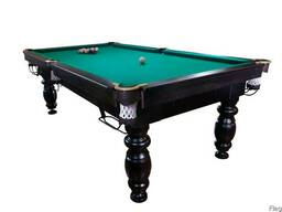 Бильярдный стол Мрия 8 фт