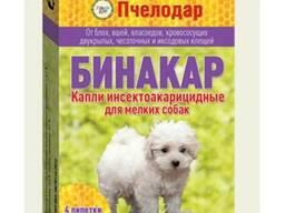 Бинакар(аналог адвантикса) от блох и клещей-30грн