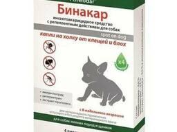 Бинакар капли антипаразитарные для собак(аналог адвантикса)