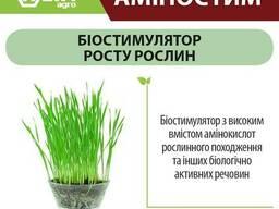Біодобриво стимулятор росту - Аміностим ENZIM Agro