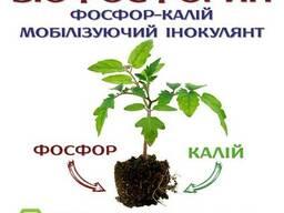 Биофосфорин ENZIM Agro - Фосфор-калий удобрение мобилизатор