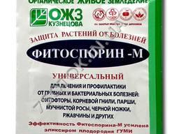 Биофунгицид Фитоспорин-М 10 г
