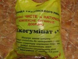Биогумус экогуминат , навоз купить в Киеве