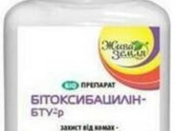 Биоинсектицид Битоксибациллин 125мл