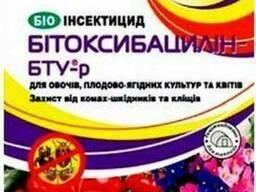 Биоинсектицид Битоксибациллин 35мл