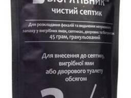 """Биопрепарат для выгребных ям Біорятівник """"Чистый Септик"""" 45г"""