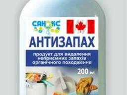 Биопрепараты серии Bio Septix Санэкс Антизапах 200 мл