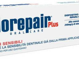 Biorepair PLUS Зубная паста Профессиональное избавление. ..