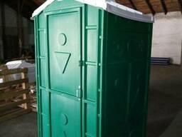 Биотуалет, мобильная туалетная кабина. Акция