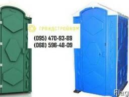 Биотуалеты, туалетная кабинка, душевые кабины. WC
