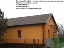 Битумная черепица Акваизол Павлоград